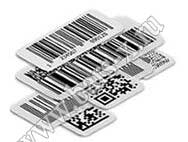 Штрих-кодовые карты регистрация, програмирование, прописание кода на магнитную карту