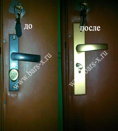 двери форпост замена замка