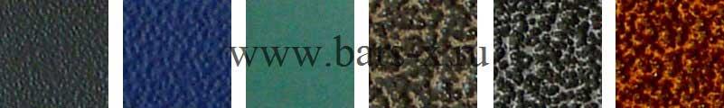 Пример образцов порошкового напыления