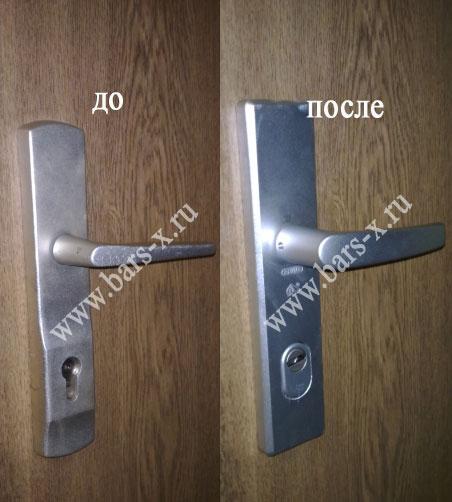 сменить дверной замок