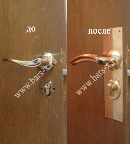 поменять ключи входной двери