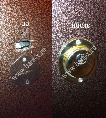 сменить ключи металлической двери