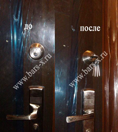 заменить замки в железной двери